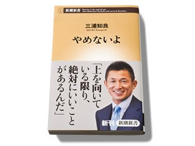 iphone/image-20110207010752.png